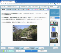 エキサイト編集画面のアレンジ(90)Chrome版 / Firefox版 - More拡張 ver.8.3 - At Studio TA
