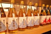 日本のサンセバスチャンを目指すaceto料理編 - まったり京都時間(Kyoto dreamtime)