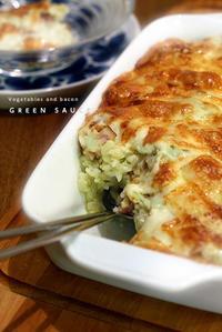 白菜のクリームソースドリア - KICHI,KITCHEN 2