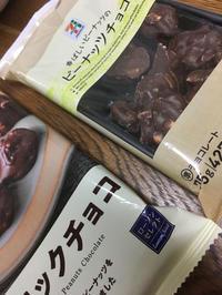 チョコレートトーナメント - ブログkato