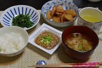 大根とバラ肉炒め煮 - おいしい日記