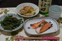焼き鮭 - おいしい日記