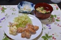 鶏胸竜田揚げ - おいしい日記