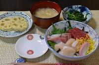 海鮮丼 - おいしい日記