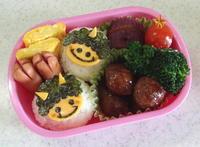 幼稚園弁当。節分鬼 - ARTY NOEL