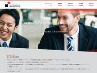 ■HP制作実績[株式会社マルトヨ さま] - 20周年、蒲郡でホームページ制作しております!