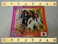 QUEEN / YOUNG NOBLES OF ROCK 第5版 - 無駄遣いな日々