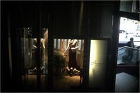 2054 心から笑う(2018年7月31日大阪東洋陶磁美術館でパンタッカー50㎜F2.3が活躍) - レンズ千夜一夜