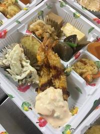 1月31日のお弁当 - あまから亭のお弁当