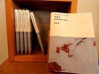 SweetGrassのこれまでとこれから:webサイトリニューアル・コンセプトブックができました - 北軽井沢スウィートグラス