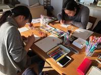神聖幾何学ハレアート体験講座開催しました~1月~ - 暮らしの中のひとつ。