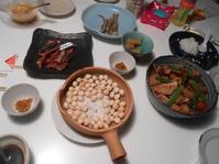 元旦の夕ご飯は11人。 - のび丸亭の「奥様ごはんですよ」日本ワインと日々の料理