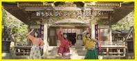 秩父の寶登山神社 - 月の旅人~美月ココの徒然日記~