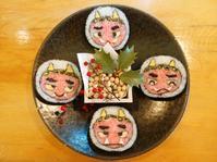 飾り巻き寿司1月は鬼! - 日本料理しみずや 気ままな女将通信