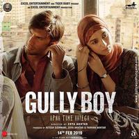 【Gully Boy】 - ポポッポーのお気楽インド映画