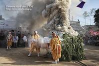 安生山 西の院 平成31年 初不動大祭-2 - 気ままな Digital PhotoⅡ