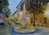 マルセイユの噴水1 - まり子の水彩画