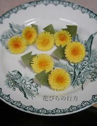 布花たんぽぽの1輪ブローチ・リング・イヤリング - 布の花~花びらの行方 Ⅱ
