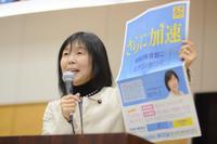 東京都の来年度予算案について - こんにちは 原のり子です