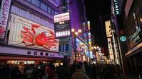 KKBIN大阪 - あさひワークスの心地よい住まいづくり日記