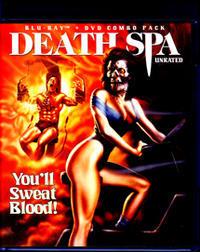 「プラデューム/悪魔の閃光魔宮」Death Spa  (1989) - なかざわひでゆき の毎日が映画三昧