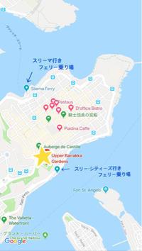 2018年11月マルタ共和国ひとり旅☆☆☆ フェリー乗船 ☆☆☆ - ぶーさんの日記 2