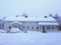 フィンランドの小さな村の学校時間割・行事 - Kippis! from Finland
