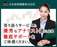 岡田です。一つよろしいでしょうか? - 日本投資機構株式会社