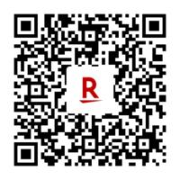 Rakuten Ray導入 - Brixton Naoki`s blog