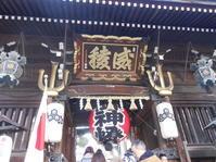 お櫛田さんの御神籤販売機は5ヶ国語でした。 - のび丸亭の「奥様ごはんですよ」日本ワインと日々の料理