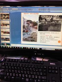 「湯村温泉の湯がき文化、湯村温泉祭りと湯村火祭り」 - 朝野家スタッフのblog