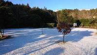 雪 - 加波山麓で会いましょう。
