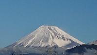 今日の富士山と人は夢みたように生きれる(母の場合) - 楽しく元気に暮らします(心満たされる生活)