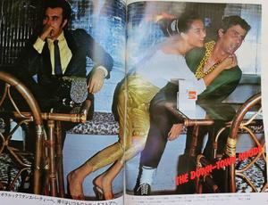 1970s コンポラ&ヒョウ柄 ボタウンダウンシャツ 仙台 おもしろ ブログ -   仙台  おもしろ ブログ