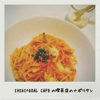 CHIKI+GOAL CAFE - ・空色くれよん・