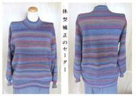 ☆婦人用セーター - ひまわり編み物