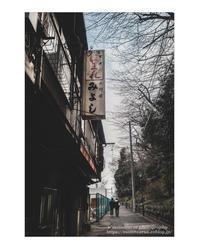 春待つ小路 - ♉ mototaurus photography