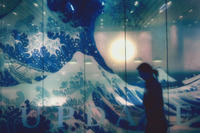 Hokusai blue - IL EST TROP TARD     時は過ぎゆく ...