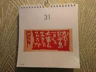 665、幼年期のスケッチ2(回想の福生3) - 五十嵐靖之 趣味の写真と短歌