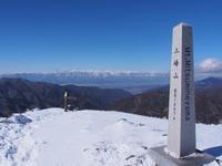 三峰山大展望の雪山ハイク2019.1.27(日) - 心のまま、足の向くまま・・・
