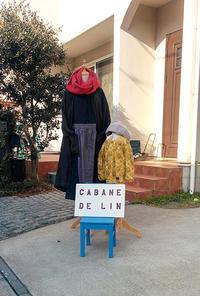 自宅ショップ キャバンヌレポと次回のイベント - 子ども服と大人服 KONO'N