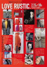 LOVE RUSTIC @阪神梅田本店 - Chieka original accessory