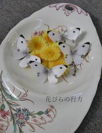 モンシロチョウの制作中 - 布の花~花びらの行方 Ⅱ