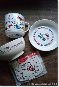 【100均】昔ながらのキティちゃんの食器3種とカーズのお弁当箱 - 素敵な日々ログ+ la vie quotidienne +