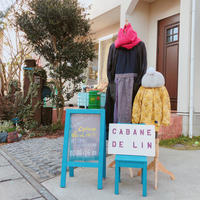 新年初売り㊗️【cabane de Lin キャバンヌ ドゥ リン】 - ・:*:・Happy jam party・:*:・