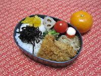 2月1日のお弁当と昨日のサラメシ - 適当な暮らし