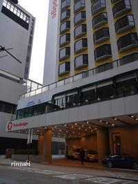 2019年1月香港お勧め☆トラベロッジカオルーン(彩鴻酒店) - うふふの時間