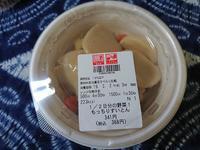 2/2  セブンイレブン  1/2日分の野菜!もっちりすいとん & しろもちたい焼き - 無駄遣いな日々