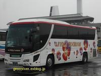 IK観光バス足立230あ5103 - 注文の多い、撮影者のBLOG