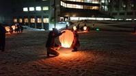 スカイランタン体験🎶 - 津南のなかの雪国ブログ